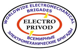 Картинки по запросу компанія електропривод