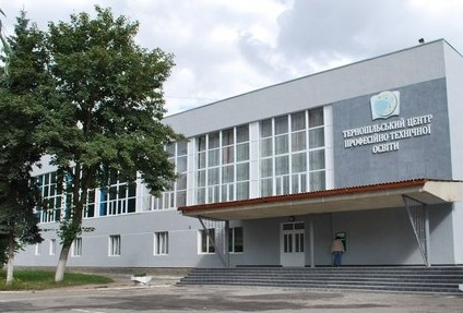 Тернопільський центр професійно-технічної освіти №1 терміново запрошує на роботу