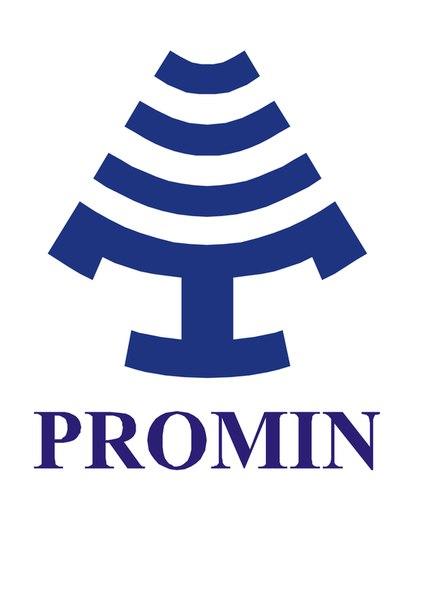 Тернопільське державне науково-технічне підприємство «Промінь» запрошує на роботу