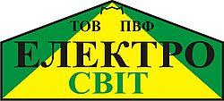 Компанія  ТОВ «ПВФ Електросвіт» запрошує на роботу