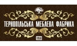 ТОВ «Тернопільська меблева фабрика» пропонує вакансії