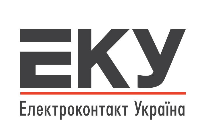 """Розпочніть кар'єру у Компанії """"Електроконтакт Україна"""""""