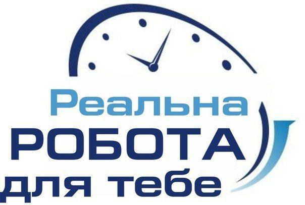 Компанія «ІНВЕСТКОМ ТРЕЙД» веде пошук кандидатів інженерних спеціальностей