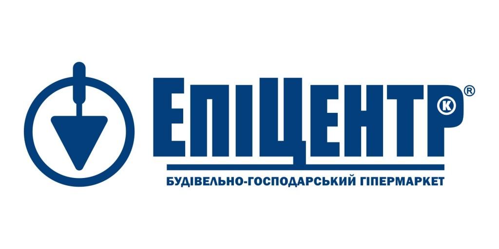Група Компаній «Епіцентр К» запрошує на роботу