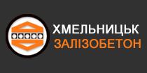 """ТДВ """"Хмельницькзалізобетон"""" запрошує на роботу"""