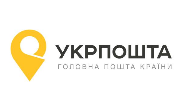 Тернопільська дирекція ПАТ «Укрпошта» запрошує на роботу