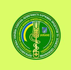 Державна установа «Тернопільська обласна фітосанітарна лабораторія» запрошує на роботу