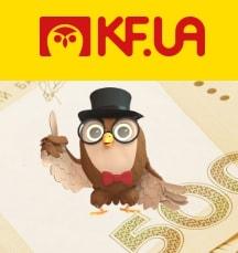 """Компанія """"KF.UA"""" запрошує пройти конкурсний відбір на роботу"""
