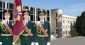 Управління державної служби охорони України запрошує у свої лави