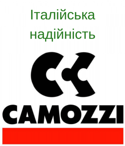 ТОВ «Камоцці» шукає працівника на посаду адміністративного секретаря