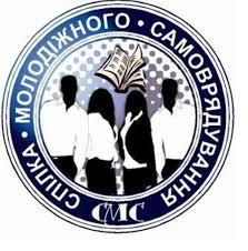 Стажування студентів у Тернопільській обласній раді у 2019 році