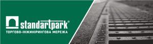 """Торгово-інжинірингова мережа """"Standartpark"""" запрошує інженера-конструктора"""